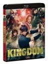 【Blu-ray】映画 実写 キングダム ブルーレイ&DVDセット 通常版の画像