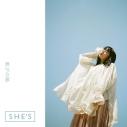 【主題歌】TV アンゴルモア 元寇合戦記 ED「Upside Down」収録シングル 歓びの陽/SHE'S 通常盤の画像