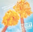 【主題歌】TV メジャーセカンド OP「ドリームキャッチャー」/ベリーグッドマン 初回限定盤Aの画像