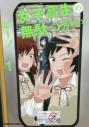 【ポイント還元版( 6%)】【コミック】女子高生の無駄づかい 1~6巻セットの画像