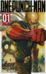 【ポイント還元版(10%)】【コミック】ワンパンマン 1~20巻セット