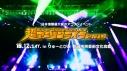 【チケット】超アニソンライブ2019の画像