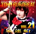 【同人CD】A-One/TOHO EUROBEAT VOL.21 星蓮船の画像