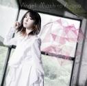 【アルバム】綾野ましろ/Arch Angel 通常盤の画像