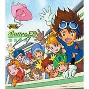 【主題歌】TV デジモンアドベンチャー OP「Butter-Fly」/和田光司 再発