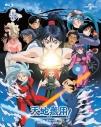 【Blu-ray】劇場版 天地無用! Trilogy Blu-ray BOX スペシャルプライス版の画像