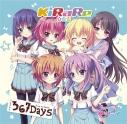 【キャラクターソング】Re:ステージ! KiRaRe 367Days 初回限定盤の画像