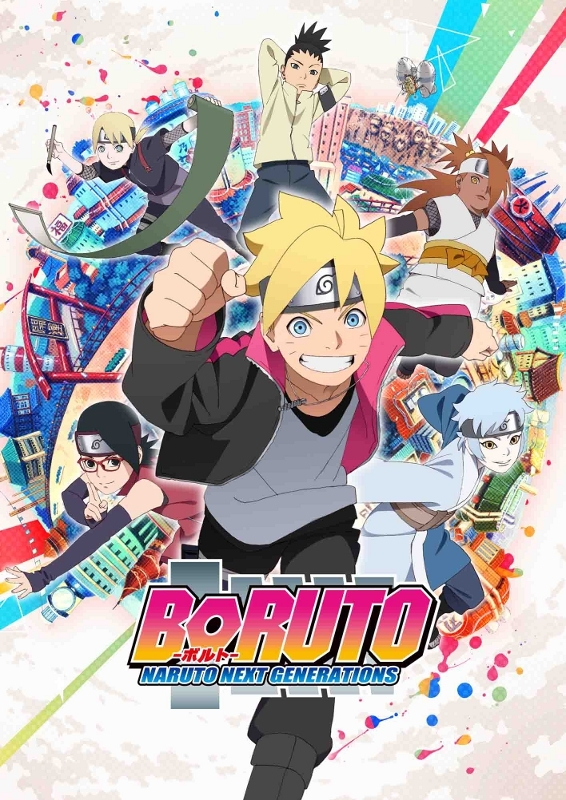 【DVD】TV BORUTO-ボルト- NARUTO NEXT GENERATIONS DVD-BOX 4 完全生産限定版