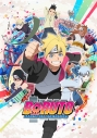 【DVD】TV BORUTO-ボルト- NARUTO NEXT GENERATIONS DVD-BOX 4 完全生産限定版の画像