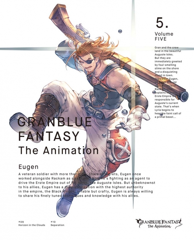【Blu-ray】TV GRANBLUE FANTASY The Animation 5 完全生産限定版