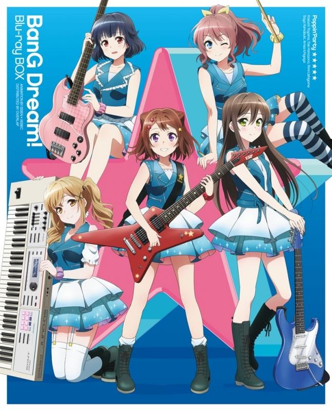 【Blu-ray】BanG Dream! Blu-ray BOX
