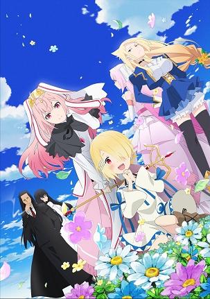 【Blu-ray】TV 魔王様、リトライ! 第2巻