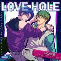 【ドラマCD】LOVE HOLE 202号室 ~うっかり☆ナイトフィーバー~ 通常盤の画像