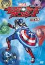 【DVD】TV ディスク・ウォーズ:アベンジャーズ 10の画像