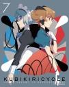 【Blu-ray】OVA クビキリサイクル 青色サヴァンと戯言遣い 7 完全生産限定版の画像
