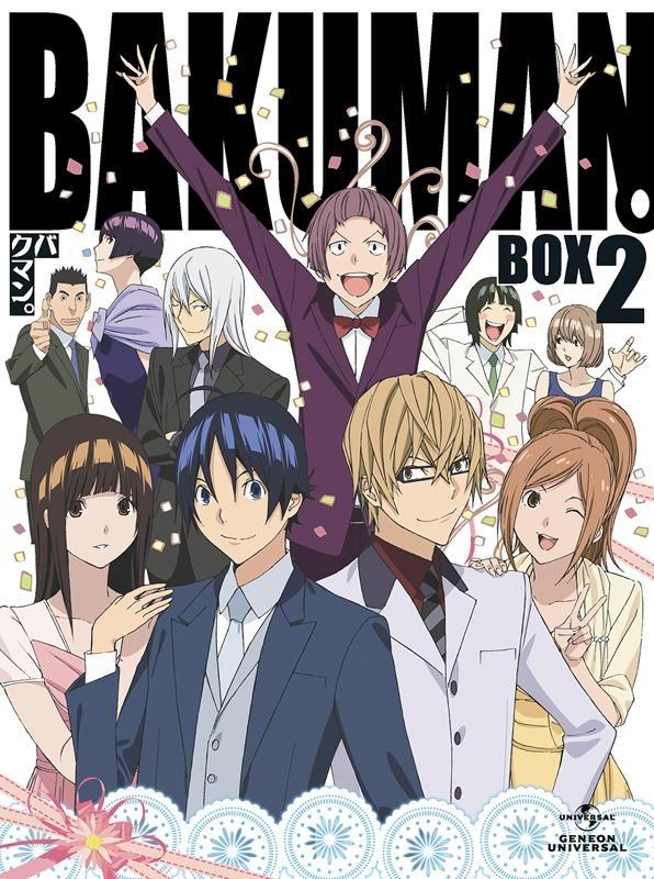 【DVD】TV バクマン。 3rdシリーズ DVD-BOX 2