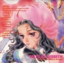 【ドラマCD】ドラマCD テイルズ オブ リバース Vol.4 ~再誕する世界~の画像
