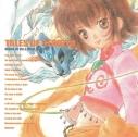 【ドラマCD】ドラマCD テイルズ オブ リバース Vol.3 ~憎しみの連鎖~の画像