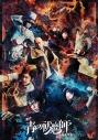 【DVD】舞台 青の祓魔師 京都紅蓮篇 初回仕様限定版の画像