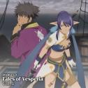 【ドラマCD】ドラマCD「テイルズ オブ ヴェスペリア」第4巻の画像