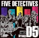 【ドラマCD】映画 D5 5人の探偵 ドラマCD vol.3 Dreamの画像