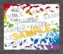 【グッズ-その他】Wake Up, Girls! PRINCESS USB ~香耶~の画像
