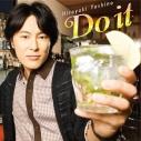 【マキシシングル】吉野裕行/Do it 通常盤の画像