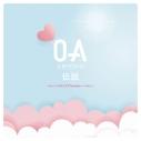 【アルバム】ZERO-A伝説 ~キュートでポップなTwinkleレーベル☆~の画像