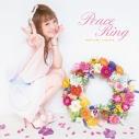 【アルバム】飯塚雅弓/Peace Ringの画像