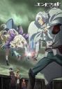 【Blu-ray】TV エンドライド Vol.3の画像