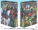 【Blu-ray】TV 機動武闘伝Gガンダム 石破天驚 Blu-ray BOX 第壱巻 期間限定生産の画像