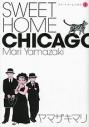 【コミック】Sweet Home Chicago(1)の画像
