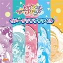 【アルバム】スター☆トゥインクルプリキュア イメージソングファイルの画像
