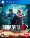 【PS4】BIOHAZARD RE:2 (バイオハザード アールイーツー)の画像