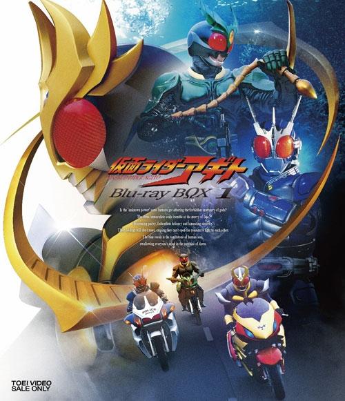 【Blu-ray】TV 仮面ライダーアギト Blu-ray BOX 1