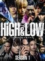 【Blu-ray】TV HiGH&LOW SEASON 1 完全版 BOXの画像