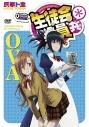 【DVD】OVA 生徒会役員共*の画像