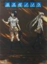 【DVD】TV ヨスガノソラ 3の画像
