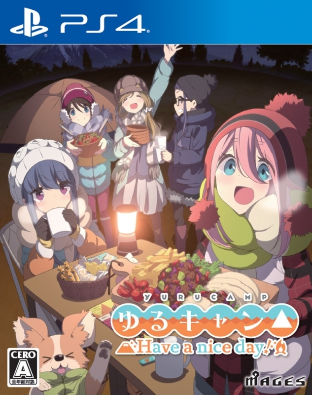【PS4】ゆるキャン△ Have a nice day! 限定版 アニメイト限定セット
