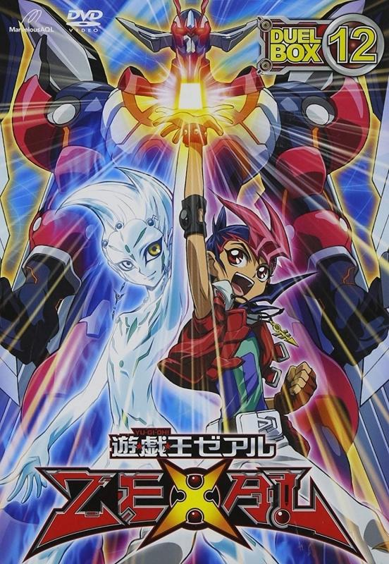 【DVD】TV 遊☆戯☆王ZEXAL DUELBOX 12