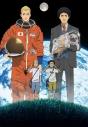 【DVD】TV 宇宙兄弟 25の画像