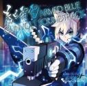 【サウンドトラック】N3DS版 蒼き雷霆 ガンヴォルト サウンドトラックの画像