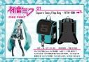 【グッズ-リュック】初音ミク Square 2way Flap BAG HTM-100 【アークネスジャパン】の画像