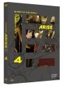 【DVD】OVA 攻殻機動隊 ARISE 4の画像