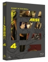【Blu-ray】OVA 攻殻機動隊 ARISE 4の画像