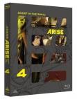 【Blu-ray】OVA 攻殻機動隊 ARISE 4