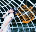 【アルバム】fripSide/infinite synthesis 2 初回生産限定盤 DVD付の画像