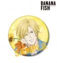 【グッズ-バッチ】BANANA FISH 描き下ろしイラスト アッシュ・リンクス バースデーver. 缶バッジ【再販】の画像