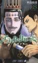 【コミック】ブラッククローバー(25)の画像