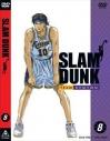 【DVD】TV SLAM DUNK VOL.8の画像